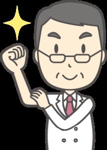 台中牙齒矯正專家 | 台中隱適美認證 黃鎮洋醫師